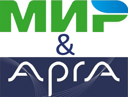 APRA and MIR complete integration